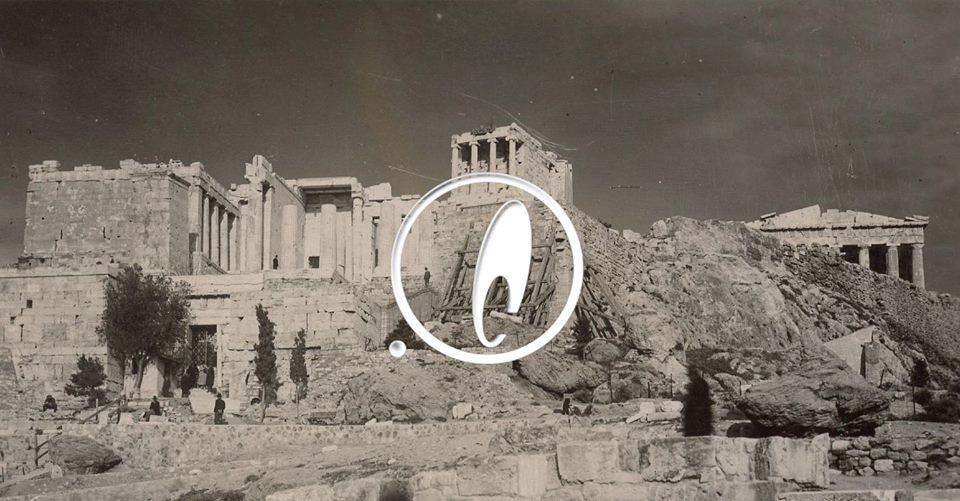 Capacete Athens